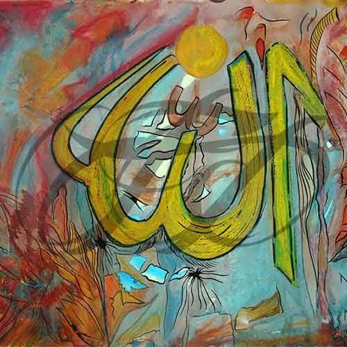 Alif Allah 030