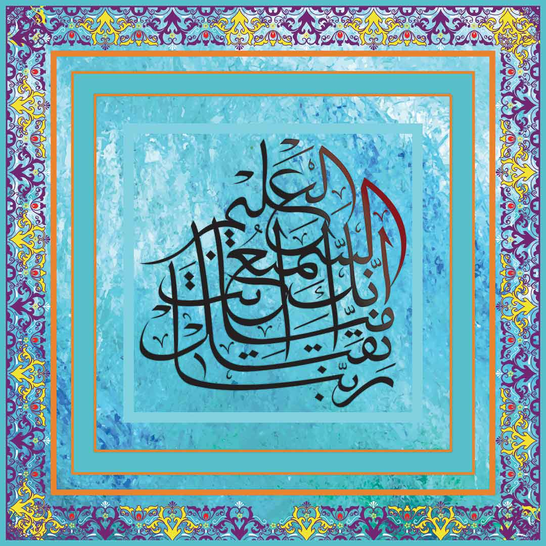 Caligraphy-Fariha's-Textile-Design-1st-Mockup-For-Web-Full