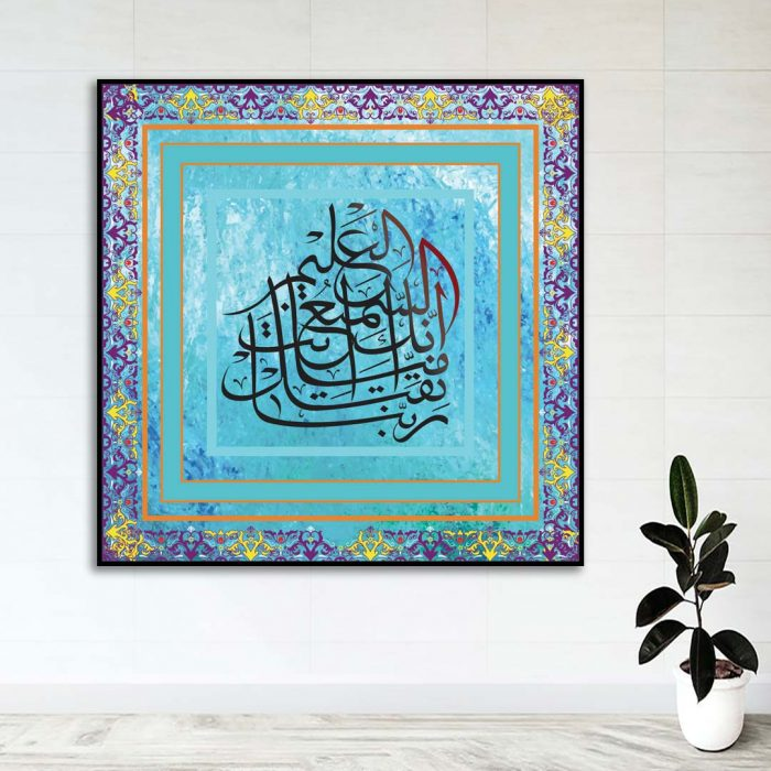Caligraphy-Fariha's-Textile-Design-3rd-Mockup-For-Web